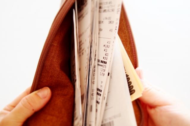 財布のレシート