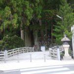高野山奥之院一の橋