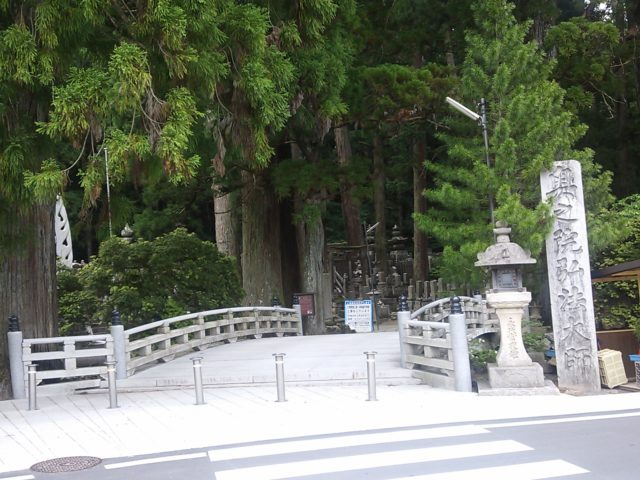 高野山奥之院
