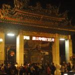 龍山寺(ロォンシャンスィ)